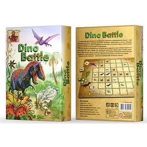 Настольная игра Dino Battle (Дино Батл), фото 2