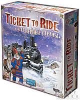 Настольная игра Ticket To Ride: Северные страны