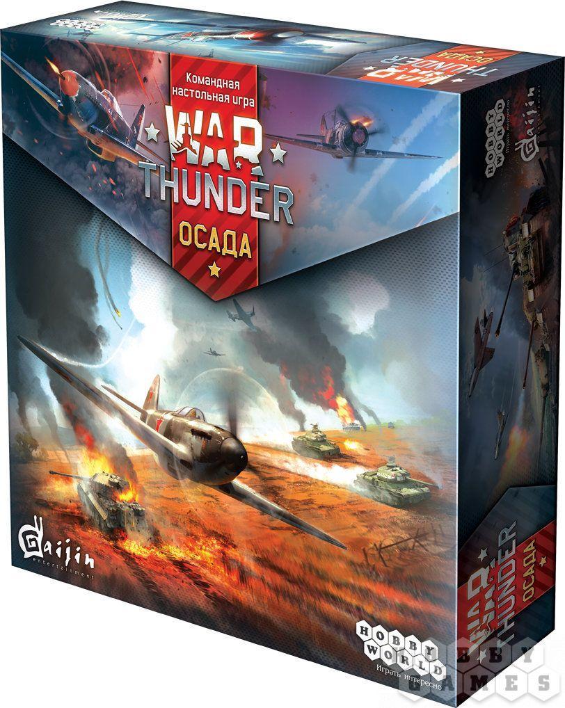 Настольная игра War Thunder: Облога