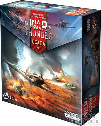 Настольная игра War Thunder: Облога, фото 2