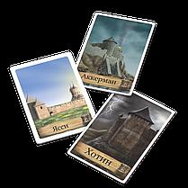 Настольная игра Козацький похід, фото 3
