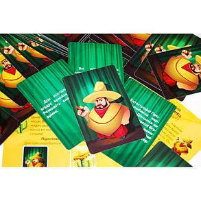 Настольная игра Зеленый Мексиканец (русская версия), фото 2