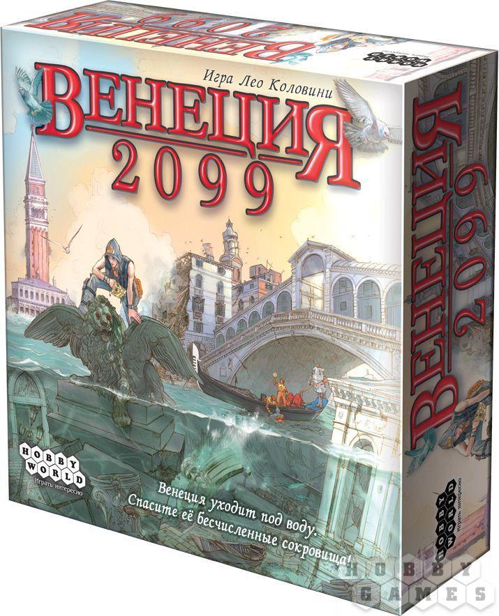 Настольная игра Венеция 2099
