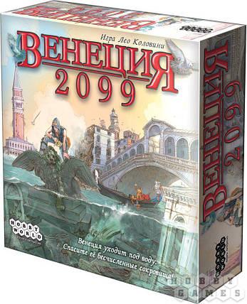 Настольная игра Венеция 2099, фото 2
