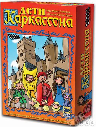 Настольная игра Дети Каркассона, фото 2