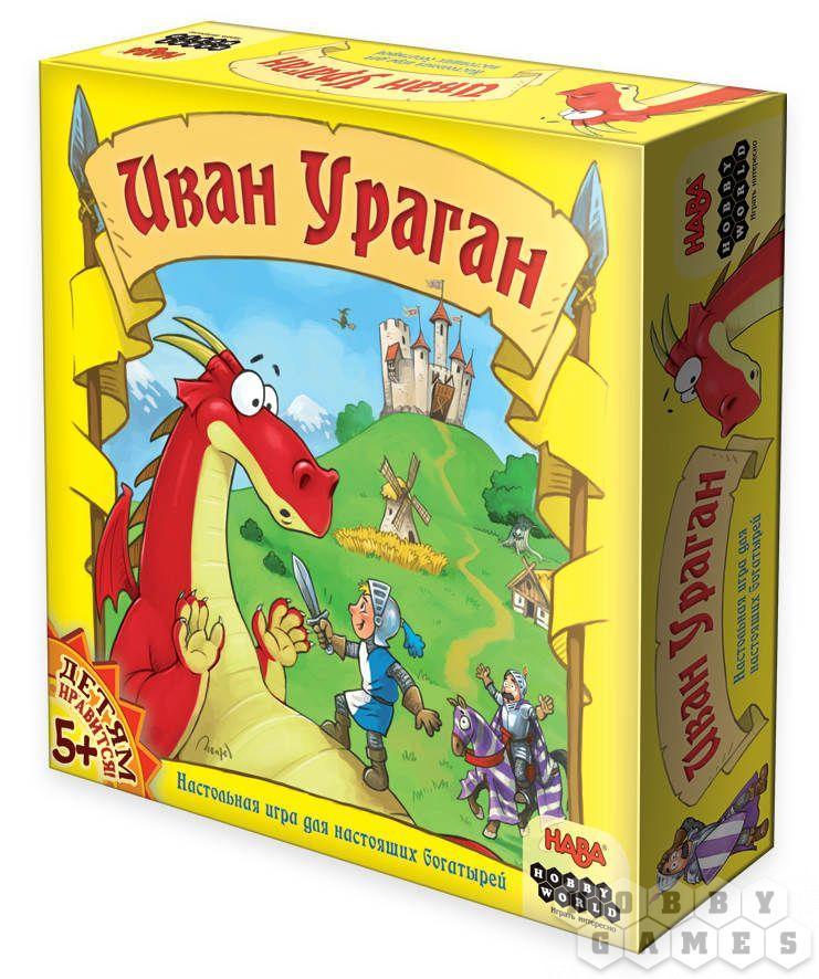 Настольная игра Иван Ураган