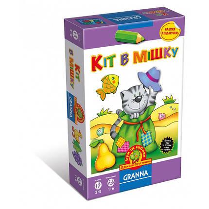 Настольная игра Кіт в мішку , фото 2