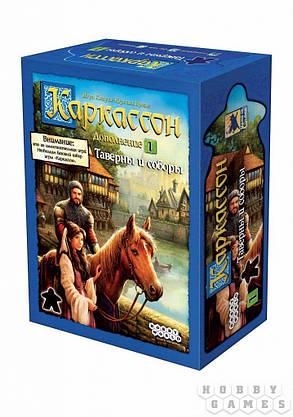 Настольная игра Каркассон: Таверны и соборы (дополнение 1), фото 2
