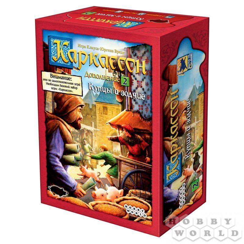 Настольная игра Каркассон: Купцы и зодчие (дополнение 2)