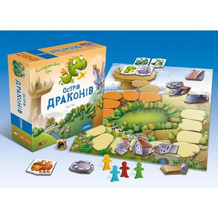 Настольная игра Острів драконів, фото 2