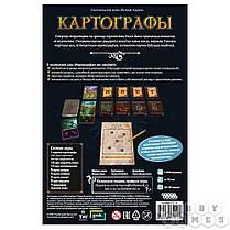 Настольная игра Картографы, фото 2