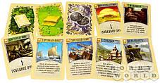Настольная игра Catan. Колонизаторы: Города и рыцари (дополнение), фото 3