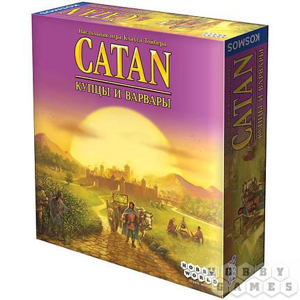 Настольная игра Catan. Колонизаторы: Купцы и варвары (дополнение), фото 2