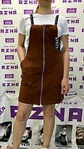 Летний комплект-двойка:сарафан и футболка бело-рыжего цвета.AZNA. Літній костюм-двійка:сарафан та футболка.