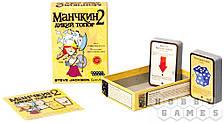 Настольная игра Манчкин 2. Дикий Топор (цветная версия) (дополнение), фото 3