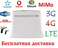 4G+3G+LTE WiFi роутер ZTE MF 283 U стационарный Киевстар, Vodafone, Lifecell с 2 входами ант.