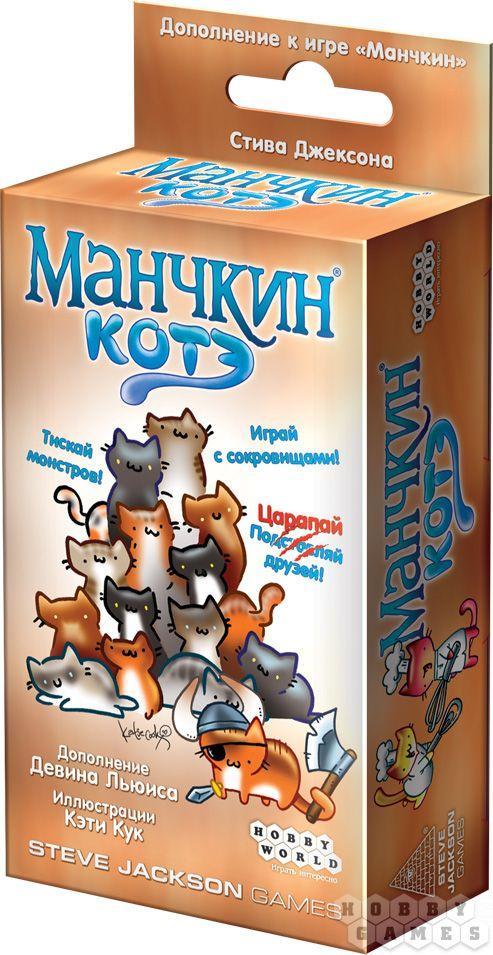 Настольная игра Манчкин: Котэ (дополнение)