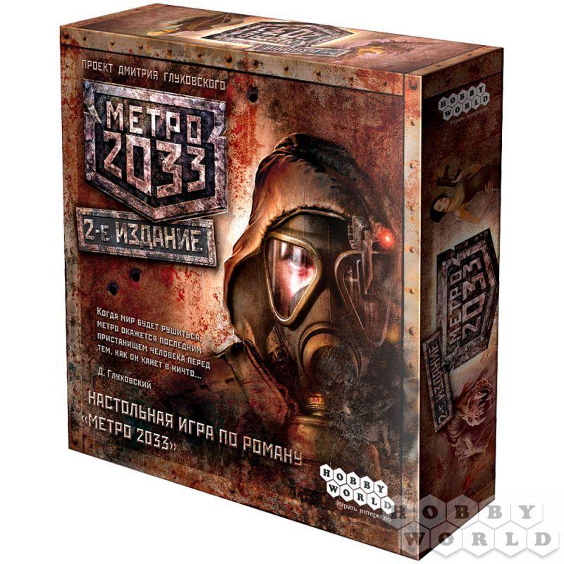 Настольная игра Метро 2033 (2-е рос. вид.)