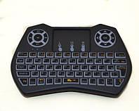 Клавіатура міні i9 Dazzle з різнокольоровою підсвіткою airmouse (англо-російська)