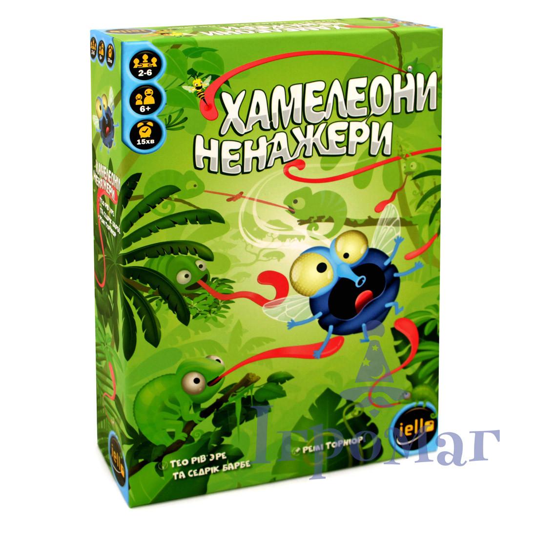 Настольная игра Хамелеони Ненажери (Липкие Хамелеоны, Sticky Chameleons)