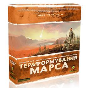 Настольная игра Тераформування Марса (Terraforming Mars, Покорение Марса)