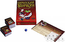 Настольная игра Пиратский Манчкин, фото 2
