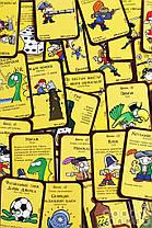 Настольная игра Пиратский Манчкин, фото 3