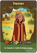 Настольная игра Последний Богатырь. Легенды Белогорья, фото 2