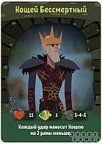 Настольная игра Последний Богатырь. Легенды Белогорья, фото 3