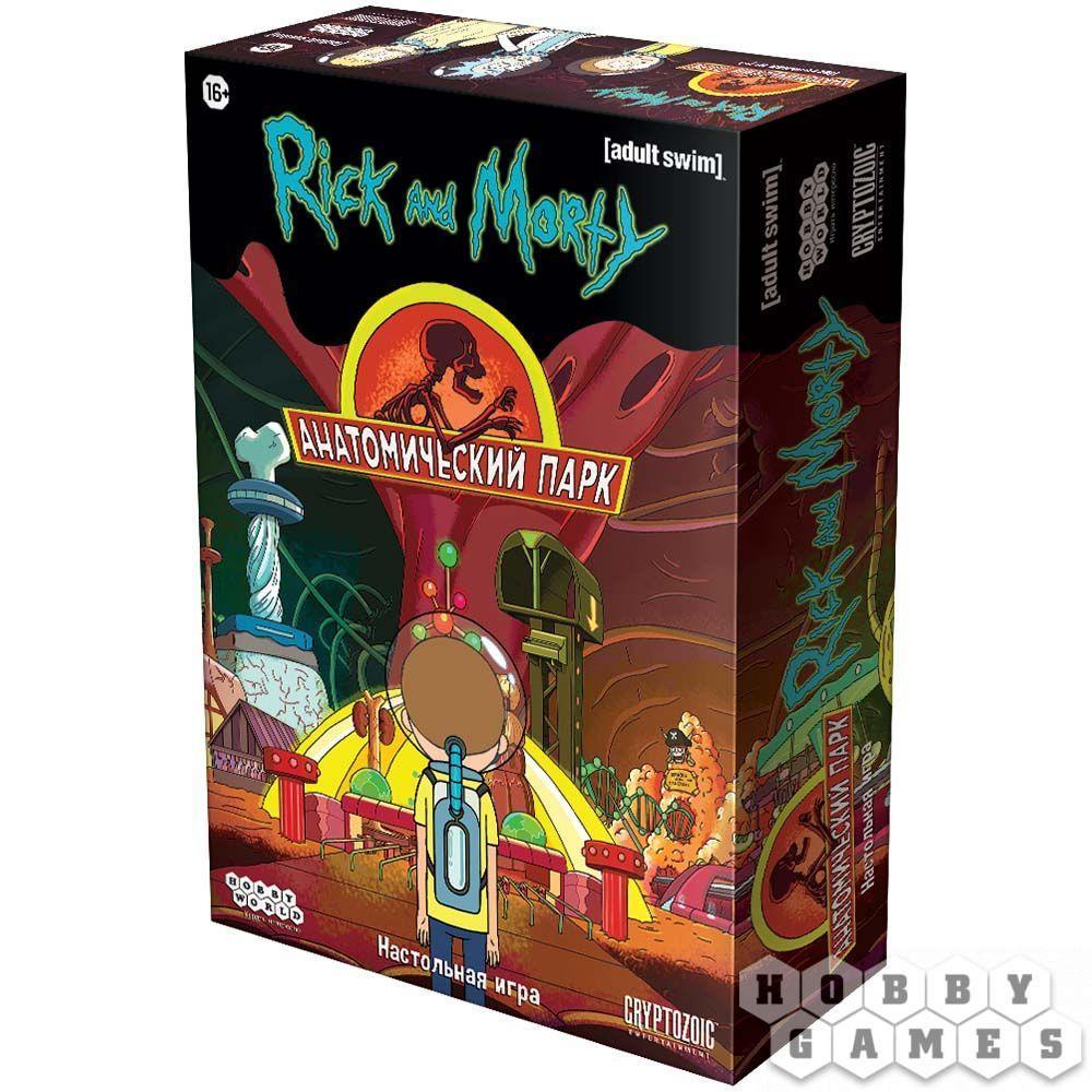 Настольная игра Рик и Морти: Анатомический парк (2019)