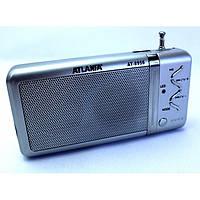 Портативная колонка ATLANFA AT-8956