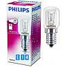 Лампа для холодильника PHILIPS T25 15W Е14 -20*С накаливания морозостойкая