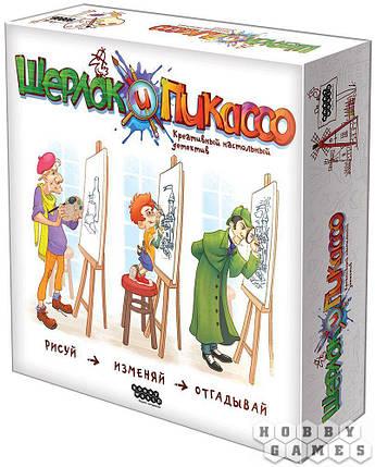 Настольная игра Шерлок и Пикассо, фото 2