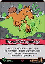 Настольная игра Эпичные схватки боевых магов: Месиво на грибучем болоте, фото 3