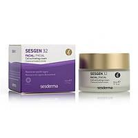 Sesgen 32 Cell Activating Cream - Крем клеточный активатор для лица, 50 мл