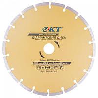 Диск алмазный по бетону KT Profi 230x2.3х22.2 мм Сегмент