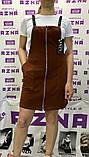 Летний комплект-двойка:сарафан и футболка черно-белый.AZNA. Літній костюм-двійка:сарафан та футболка., фото 4