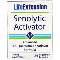 Life Extension, Сенолитический активатор, 24 вегетарианские капсулы
