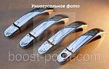 Хром накладки на дверные ручки (нерж) Skoda fabia I (шкода фабия) 1999-2007, фото 3