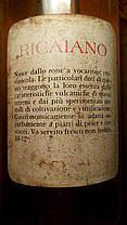 Вино 1988 года Ricaiano Италия винтаж, фото 2