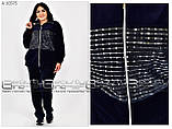 Женский спортивный велюровый костюм Размеры 52.54.56.58.60, фото 2