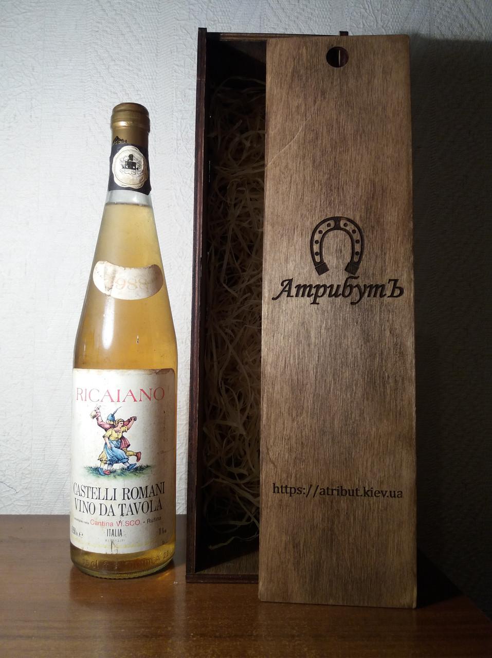 Вино 1988 года Ricaiano Италия винтаж