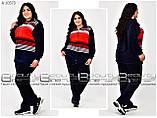 Женский спортивный велюровый костюм Размеры 50.52.54.56.58.60,62,64, фото 4