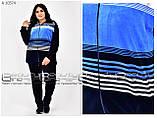 Женский спортивный велюровый костюм Размеры 50.52.54.56.58.60,62,64, фото 2
