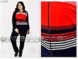 Женский спортивный велюровый костюм Размеры 50.52.54.56.58.60,62,64, фото 3