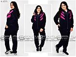 Женский спортивный велюровый костюм Размеры  52.54.56.58.60,62,64, фото 2
