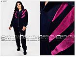Женский спортивный велюровый костюм Размеры  52.54.56.58.60,62,64, фото 3