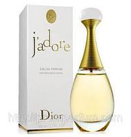 Женская оригинальная парфюмированная вода Dior J'Adore, 50ml NNR ORGAP /0-46