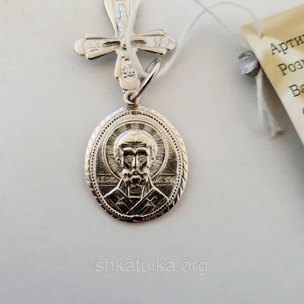 Срібна ладанка Святий Миколай Чудотворець з хрестиком