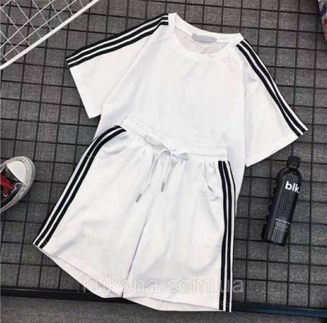 Костюм женский  спортивный с шортами  Цвет : чёрный , белый